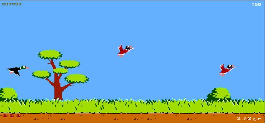 بازی شلیک به اردک ها (نوستالژی دهه 60)